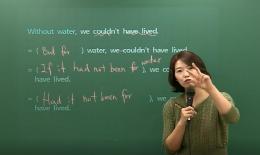 박수연 영어 기본이론 스피드 압축 3편 (가정법 도치~)
