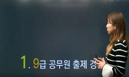 쎈 언니 강세진의 메가공무원 입성!!