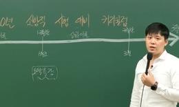[11~3월까지] 곽동진T 2020 대비 문제풀이 커리큘럼