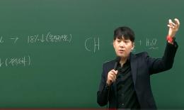 [화학적 vs 기계적 에너지] 귀에 때려박아 드립니다.