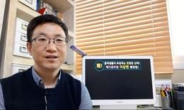[메가공무원] 2020 파이널시즌! 행정법 학습전략