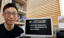 [메가공무원] 2020 국가직 D-30 ★ 시험직전 행정법 막판 정리법
