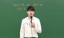 2020 소방공무원 시험 - 소방학개론 곽동진 선생님 해설강의 (A책형)