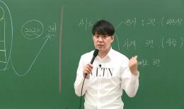 2020 소방공무원 시험 - 소방관계법규 곽동진 선생님 해설강의 (A책형)