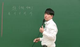 2020 소방공무원 시험 - 소방관계법규(경채-소방학과) 곽동진 선생님 해설강의 (A책형)
