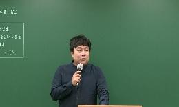2020 소방공무원 시험 - 소방한국사 박기훈 선생님 해설강의 (A책형)