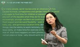 강수정 선생님의 2020 국가직 영어 총평 및 해설강의