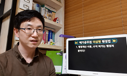 <행정법 난지문 특강③> 행정재산 사용허가