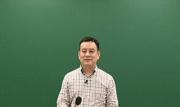행정법 정인영 선생님의 2020 지방직 7급 행정법 총평&해설강의
