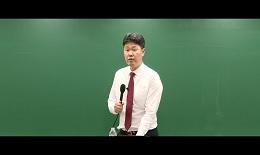 회계학 이종하 선생님의 2020 서울시 7급 회계학 총평&해설강의(2)