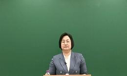 세법 남정선 선생님의 2020 서울시 7급 세법 총평&해설강의