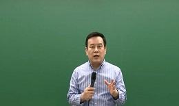 헌법 정인영 선생님의 2021년 시험 대비 7급 헌법 과목 소개