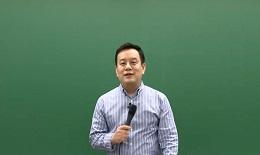 행정법 정인영 선생님의 7급 행정법 과목 학습 소개