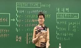 [메가공무원] 2022 변화하는 한국사에 따른 학습 방법