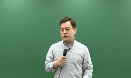 소방행정법 정인영 선생님의 2021 소방공무원 해설강의