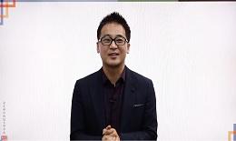 한국사 곽주현 선생님의 2021 소방공무원 해설강의