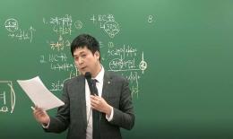 한국사 최영재 선생님의 2021 국가직 시험 총평&해설강의