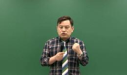 행정법 정인영 선생님의 2021 국가직 시험 총평&해설강의