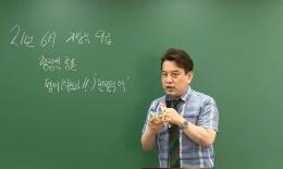 행정법 정인영 선생님의 2021 지방직 9급 해설강의