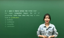 영어 라라 선생님의 2021 지방직 9급 해설강의