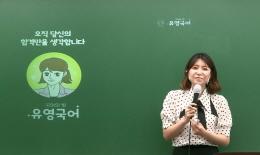 짱쌤의 짱 좋은 국어 학습 짱팁! - 누적 복습법, 오픈북 공부법