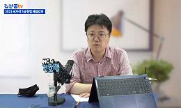 김건호 선생님의 2021 국가직 7급 헌법 해설강의