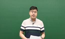 오제현 선생님의 2021 국가직 7급 교정학 해설강의