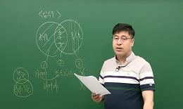 오제현 선생님의 2021 국가직 7급 형사소송법 해설강의