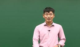 경제학 정병열 선생님의 2021 국가직 7급 해설강의